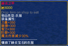 one piece change time 1.5 item Hertz inflammation armor  detail