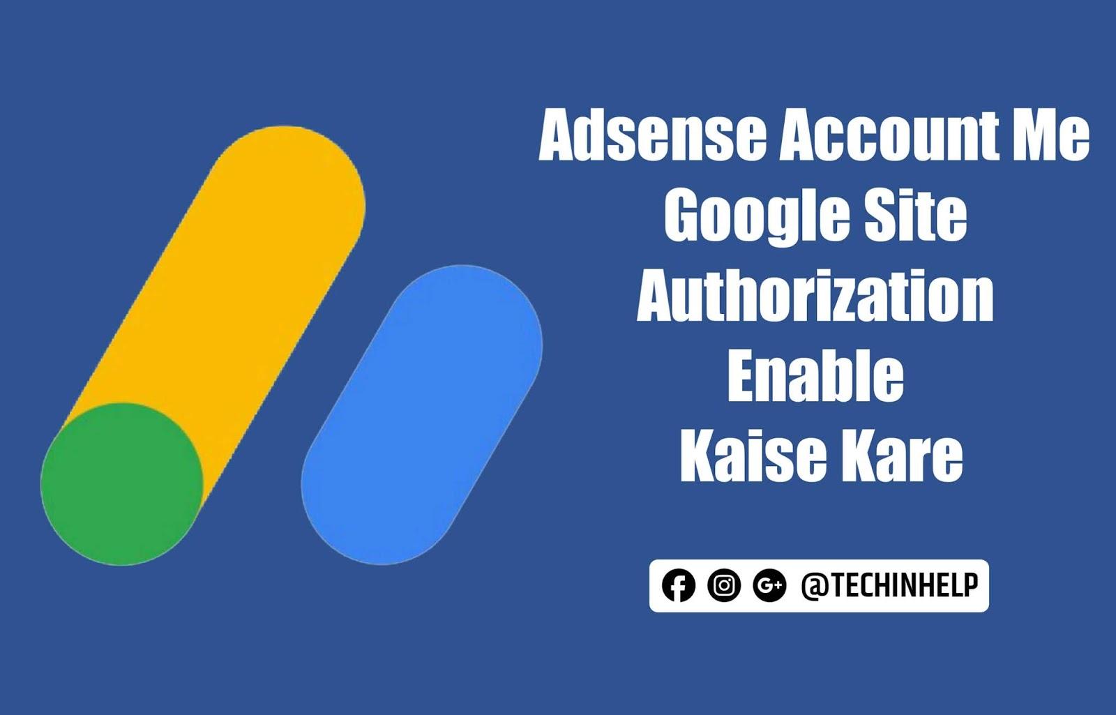 Adsense-site-authorization