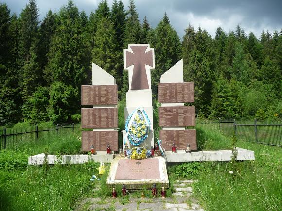 Сколе. Национальный парк «Сколевские бескиды». Мемориал на горе Альтана