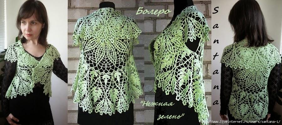 Bolero de diseño circular | Crochet y Dos agujas - Patrones de tejido