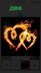 460 слов 4 два знака нарисованные огнем 17 уровень