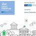 Athens Digital Lab: Ξεκινά ο δεύτερος κύκλος με οκτώ ομάδες