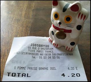 Prix Joosbayoo