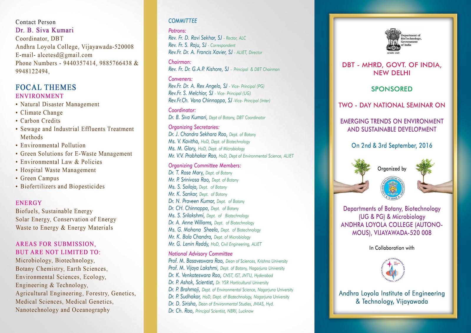 Andhra Loyola College DBT Star College NATIONAL SEMINAR INVITATION