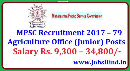MPSC Recruitment 2017