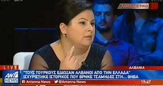 Αλβανίδα ιστορικός: «Ποια Ελλάδα; Δεν υπάρχουν Έλληνες. Όλοι είναι Αλβανοί που ντρέπονται να το πουν»