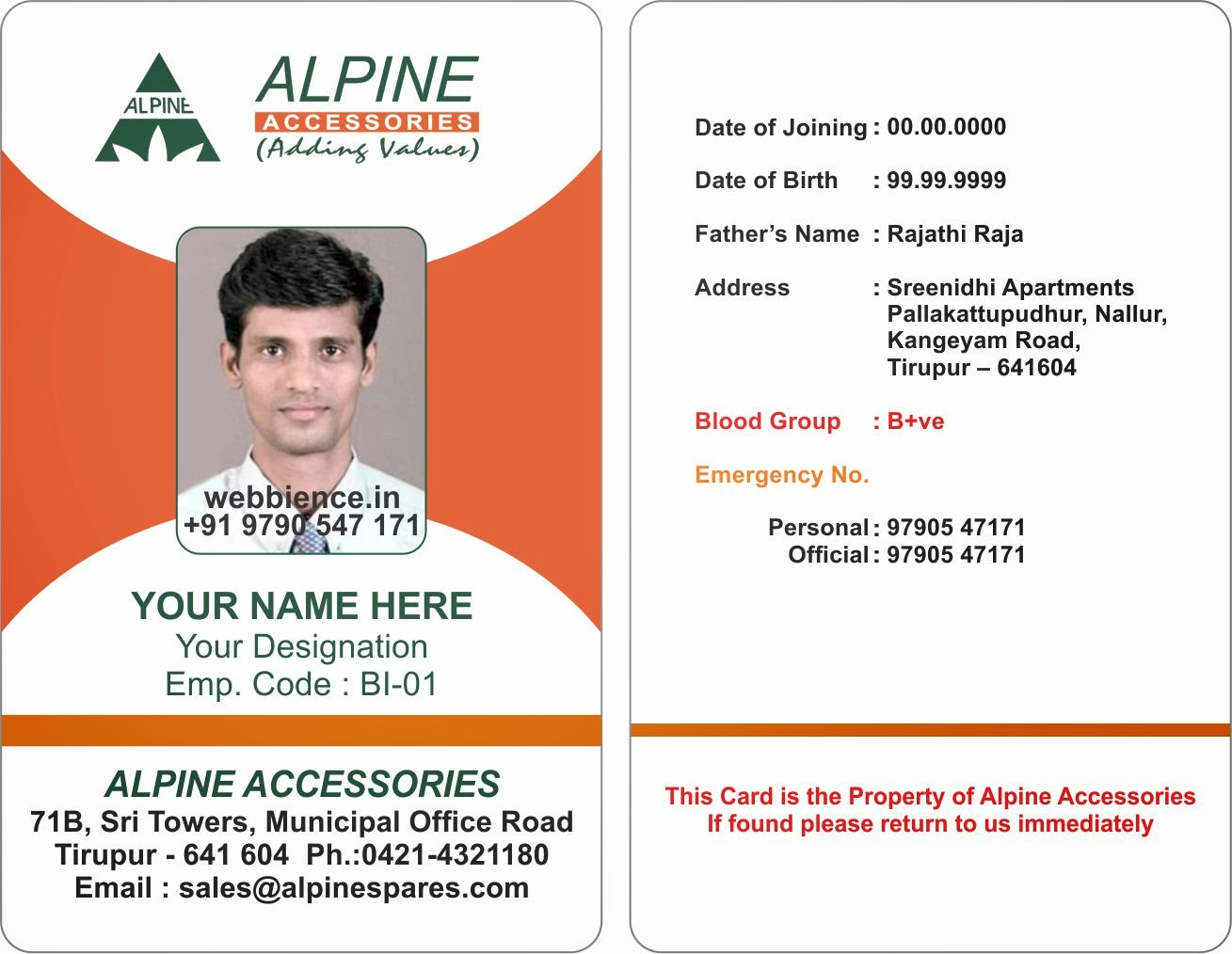 hight resolution of new updation of id card design