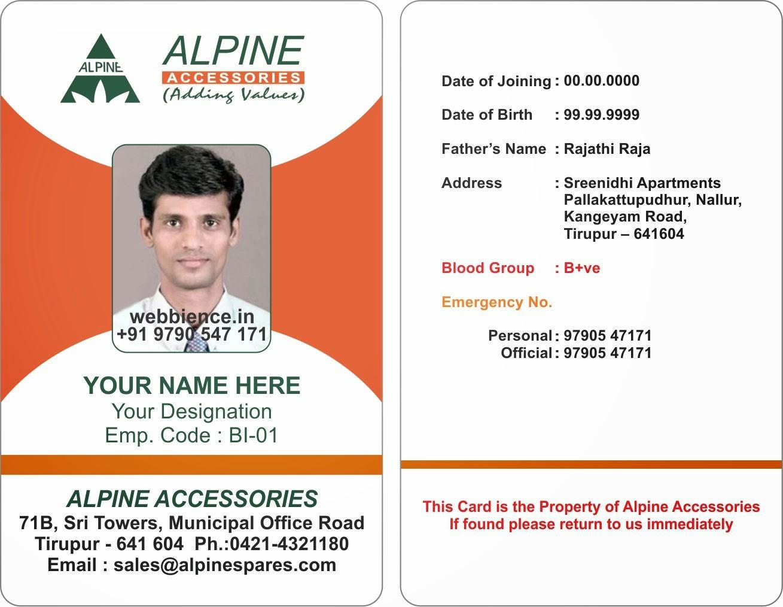 medium resolution of new updation of id card design