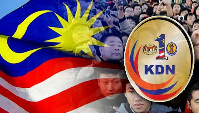 chinese-malaysia-kdn