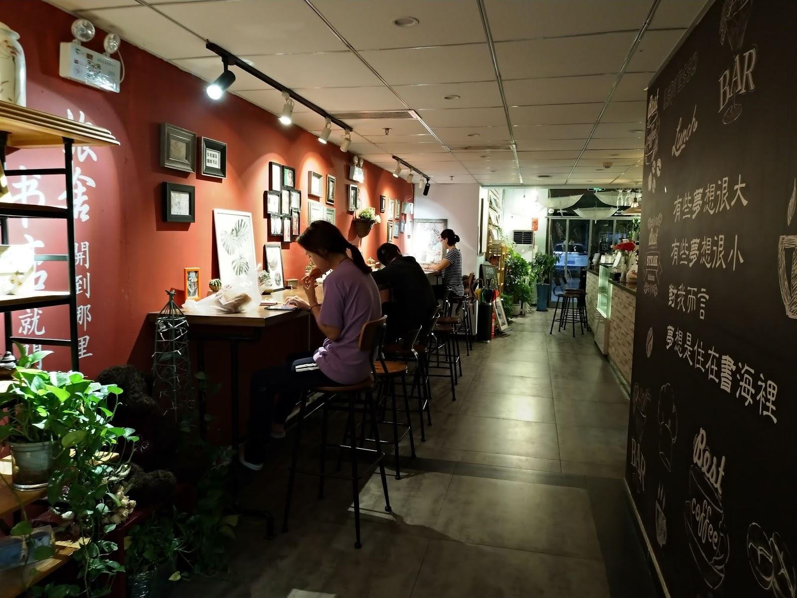 【北京住宿分享】步客奇緣 咖啡/書店/青年旅館 - 媽媽帶妳去浪跡天涯 ★ 跨越9個時區的旅程
