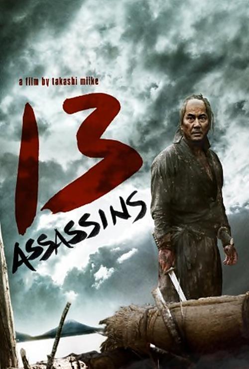 passion for movies 13 assassins a samurai action fest