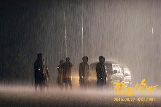 烈日灼心,the Dead End,太陽黑子