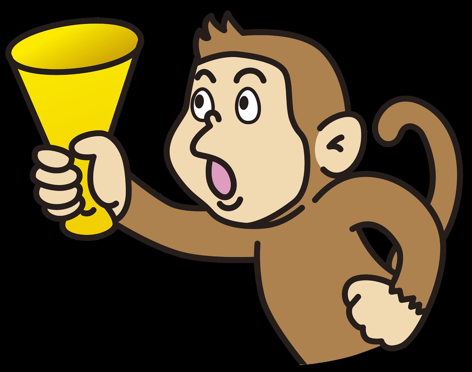 日々のイラスト メガホンを持って叫ぶお猿さんのイラスト