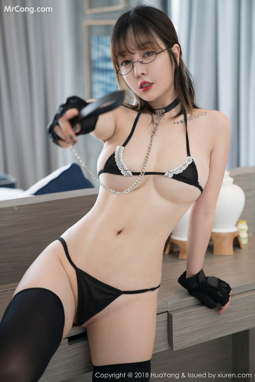 Image HuaYang-2018-07-26-Vol.061-Wang-Yu-Chun-MrCong.com-008 in post HuaYang 2018-07-26 Vol.061: Người mẫu Wang Yu Chun (王雨纯) (44 ảnh)