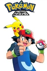 Pokemon Temporada 7×46