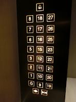 cara naik lift mudah