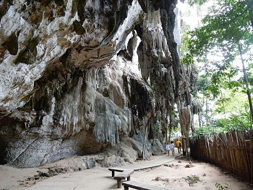 trilha prha nang beach
