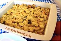 Κοχυλάκια με γαρίδες και μανιτάρια - by https://syntages-faghtwn.blogspot.gr
