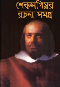 Colonel Samagra Ebook