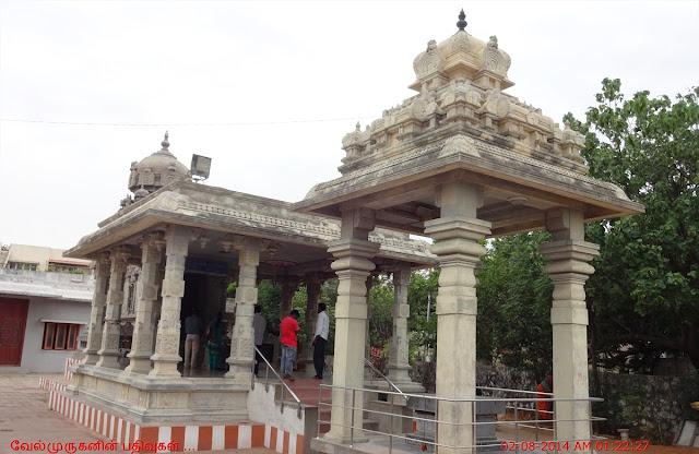 Besant Nagar Murugan Temple