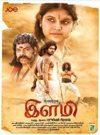 Watch Ilami (2016) DVDScr Tamil Full Movie Watch Online Free Download