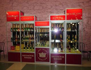 Бахмут. Завод шампанських вин. Продукція заводу
