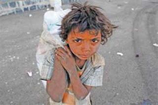http://www.thebirdali.com/2011/01/omers-childhood.html