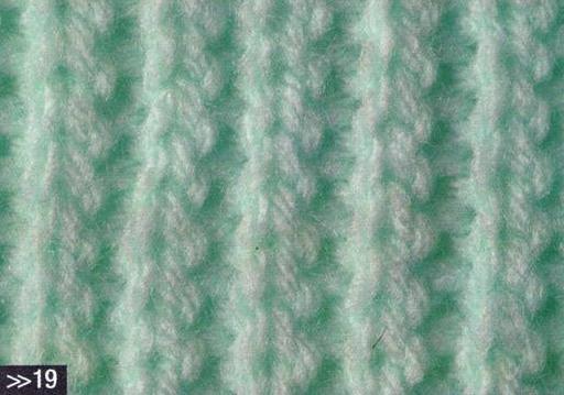 Patron 1062 Punto Tupido a Crochet
