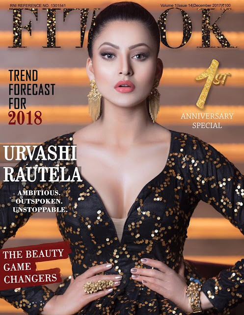 Urvashi Rautela on Fitlook Magazine Dec 2017 Cover