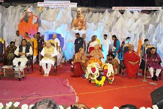 Jeyendrar Dharshan 56