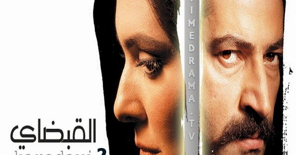 Al kabaday episode 27 / All saints day free movie
