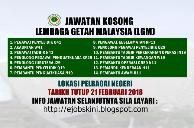 Jawatan Kosong Yayasan Lembaga Getah Malaysia Februari 2018