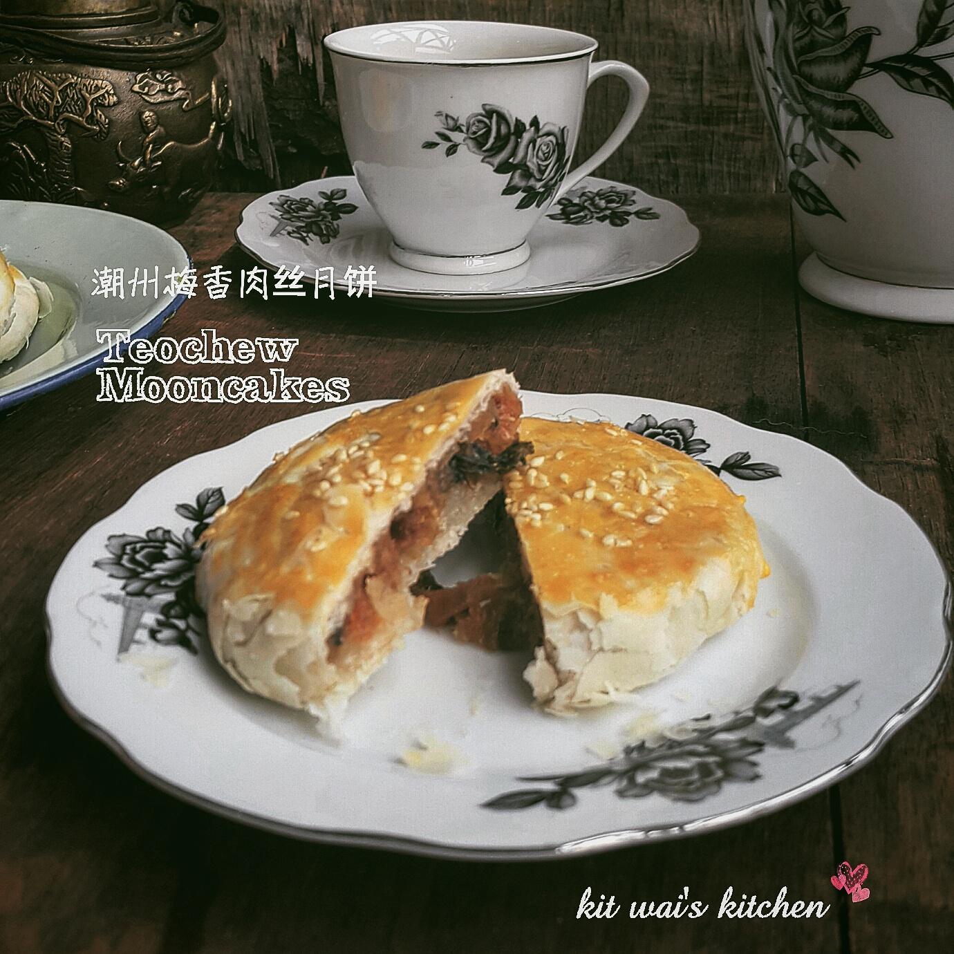 Kit Wai's Kitchen : 潮洲梅香肉丝月饼