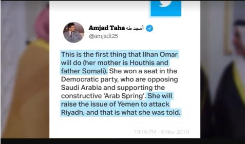 Medeshi News : US- Saudi prince MBS calls Somali congress woman a slave