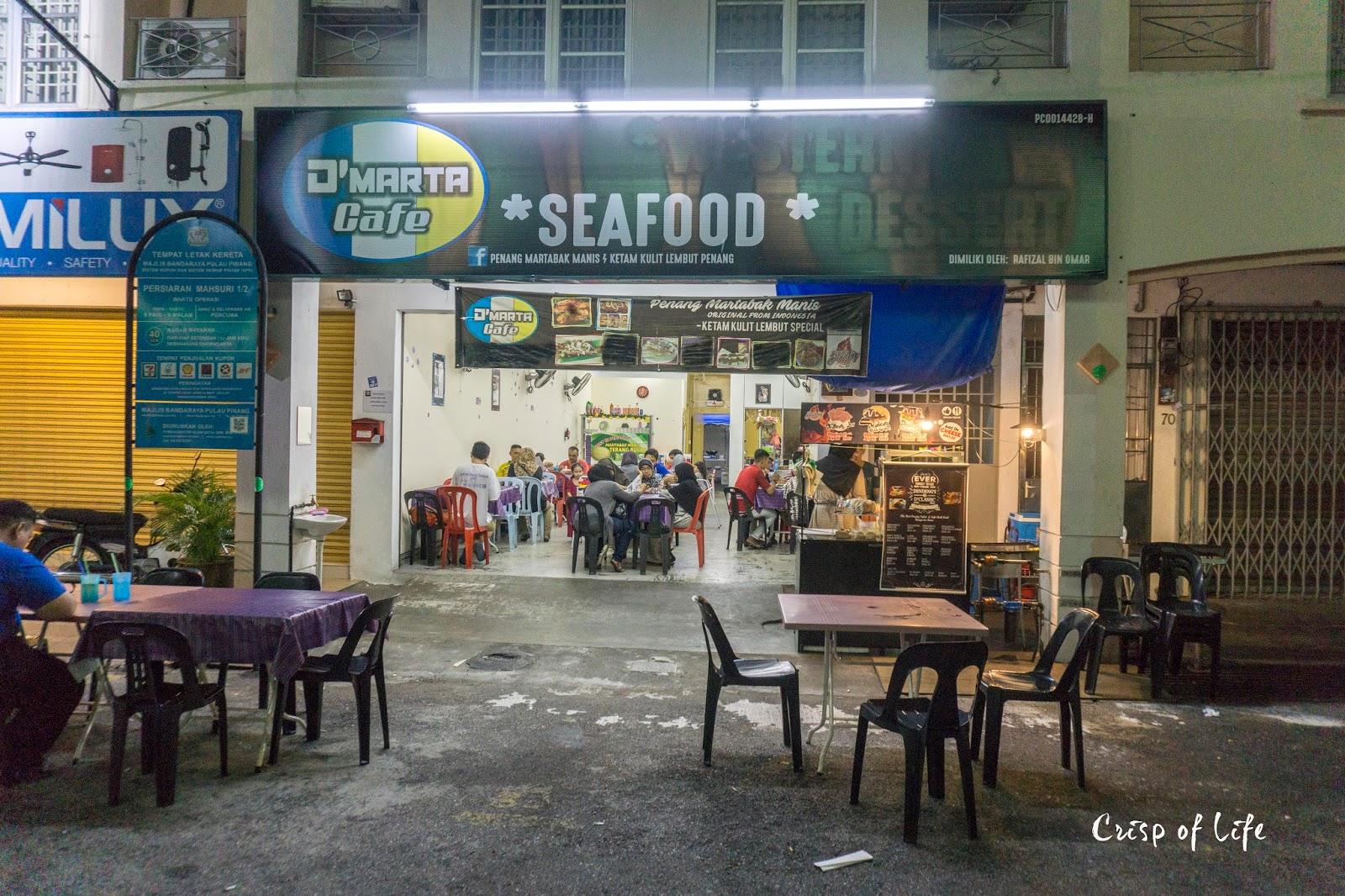 Soft Shell Crab Burger Penang Sunway Tunas Bayan Baru