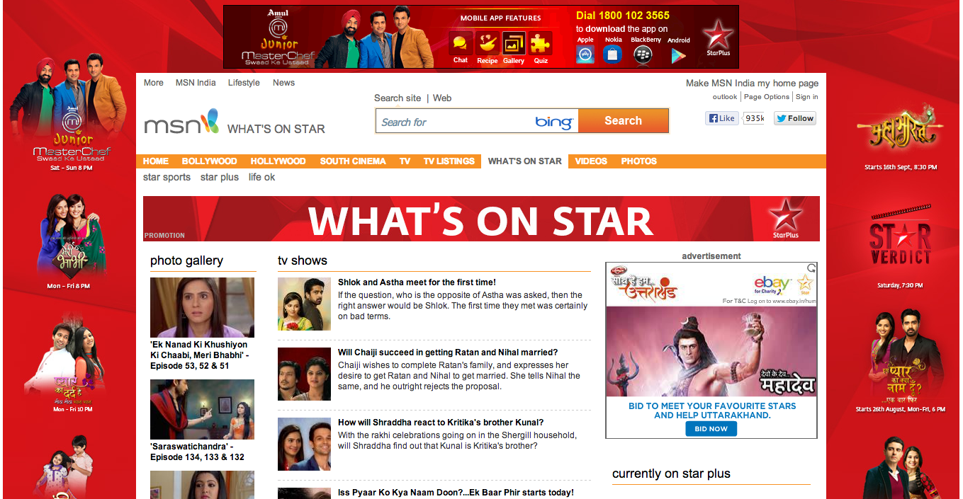 Star Network & MSN's television offers 'WHAT'S ON STAR