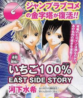 """""""Ichigo 100% East Side Story"""" el nuevo manga de Mizuki Kawashita"""