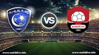 مشاهدة مباراة الهلال والرائد Alraed Vs Alhilal بث مباشر بتاريخ 05-12-2017 الدوري السعودي