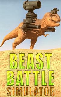 تحميل لعبة beast battle simulator للكمبيوتر