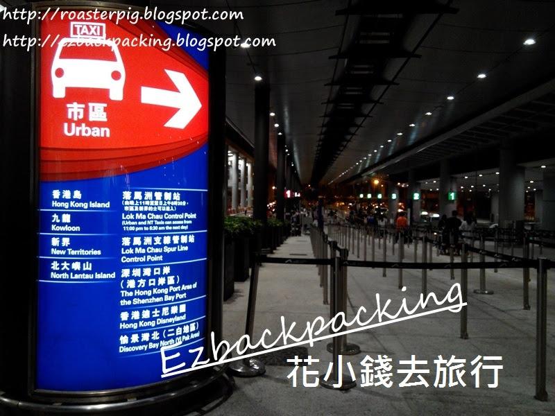 香港迪士尼樂園的士車費表