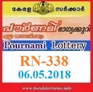 POURNAMI RN-338 LOTTERY RESULT