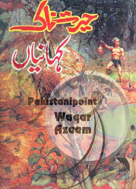 Hairat Naak Kahanian Waris Sarhandi Suspense Thriller Stories Urdu PDF
