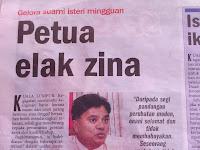 pasal hukum zina oleh Pengacara Balikpapan Samarinda hp/wa tsel 0812345 3855