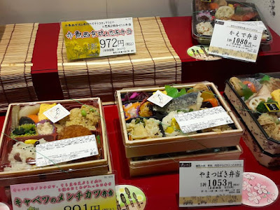 Japanese Bento Boxes in Kyoto Station