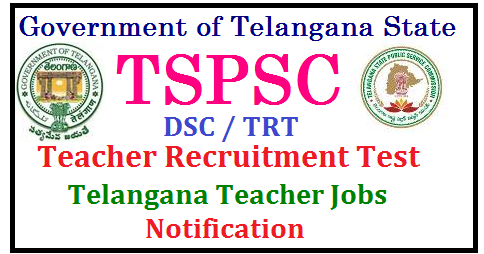 TS DSC 2017 | TSPSC TRT/ TST 2017 | Teacher Recruitment Test Notification TRT 2017 by TSPSC | TSPSC DSC/ TRT Exam Date , Elibility Criteria, Syllabus , Age limit, Selection Process , How to apply online , Online Application Form and many more details... TSPSC is likely to conduct teachers recruitment test 2017 . TS DSC 2017 | TSPSC TRT/ TST 2017 | TSPSC Teacher Posts 2017 Recruitment | TSPSC Teachers Recruitment Test 2017 | TSPSC TRT 2017 | TSPSC DSC Exam 2017 | TS Teachers Recruitment Test | TSPSC TRT 2017 | TS DSC exam 2017 | Teacher jobs in Telangana | Teacher Posts Vacancies | telangana-TRT-TST-Teachers-recruitment-selection-test-by-tspsc-recruitment-notification-syllabus-information-bulletin-important dates-apply-online-hall-tickets-admit-cards-results-initial-final-answer-key-selection-list-web-counselling TS DSC/ Teacher Recruitment Test (TRT) 2017/ Teacher Selection Test Notification 2017 Apply Online for Telangana Teachers Jobs @ tspsc.gov.in /2017/07/telangana-TRT-TST-Teachers-recruitment-selection-test-by-tspsc-recruitment-notification-syllabus-information-bulletin-important-dates-apply-online-hall-tickets-admit-cards-results-initial-final-answer-key-selection-list-web-counselling.html