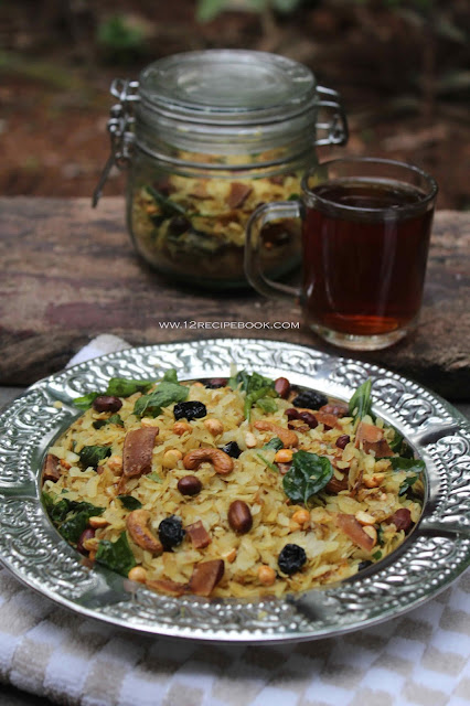 Poha Chivda / Spicy Avil Mixture