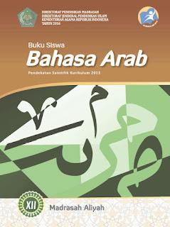 Buku Siswa Kelas 12-XII (Bahasa Arab) Kurikulum 2013 Revisi