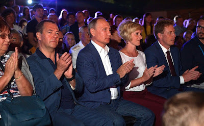 Vladimir Putin at the Opera in Chersonese International Music Festival. With Prime Minister Dmitry Medvedev.