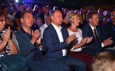 Vladimir Putin at the Opera in Chersonese International Music Festival. With Prime Minister Dmitry Medvedev.