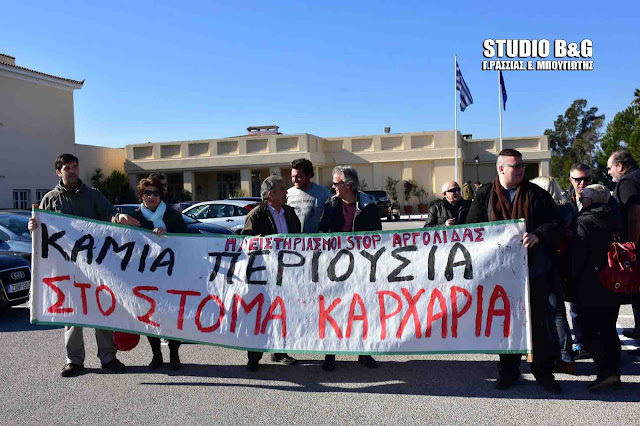 Πλειστηριασμοί STOP Αργολίδας: Δυναμικά και ανυποχώρητα μπορούμε να σταματήσουμε τη νέα αντιλαϊκή λαίλαπα